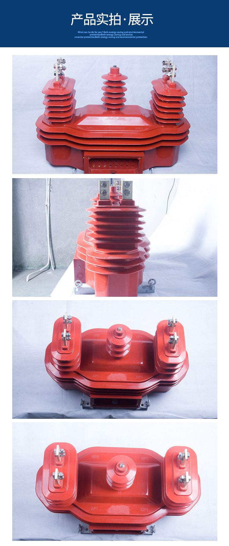 JLSZV-10KV户外高压电力计量箱示例图6