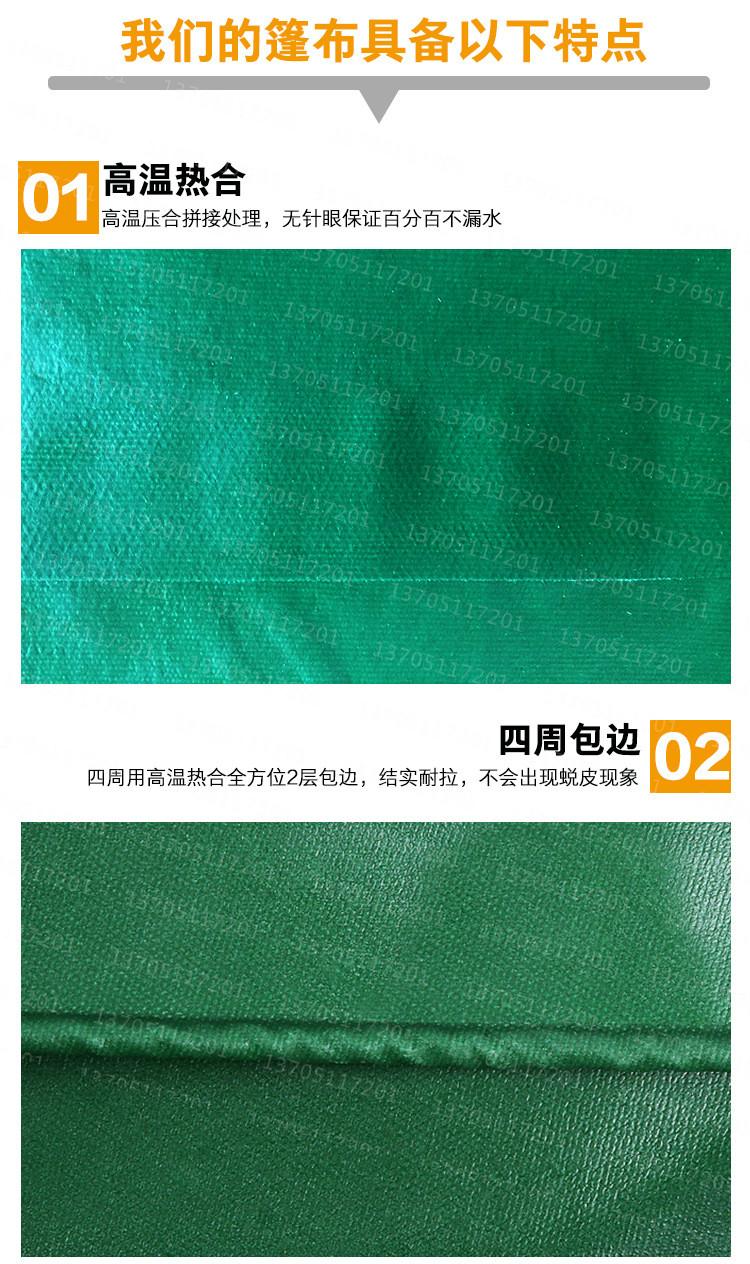 xiangqing4.jpg