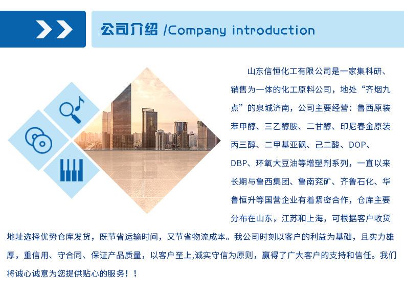 公司介绍123.jpg