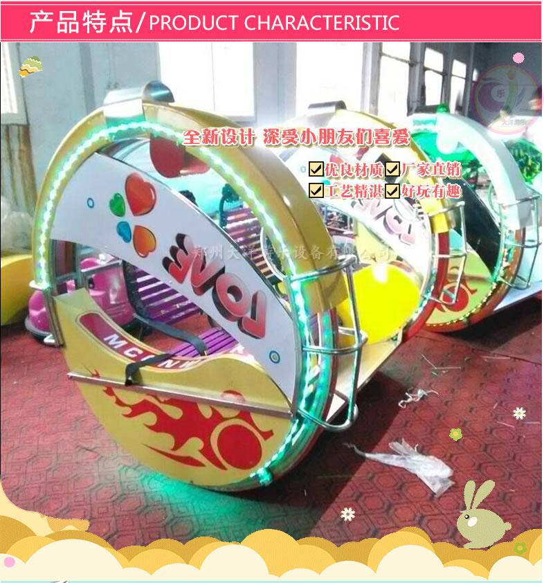 乐吧车逍遥车是广场火爆游乐项目 大洋专业定制双人逍遥车儿童游乐就在郑州大洋游乐设备示例图4