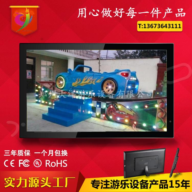 郑州大洋游乐设备的平行360度旋转儿童游乐欢乐飞车  8座12座宝马迷你飞车游乐设备 旋转飞车示例图3