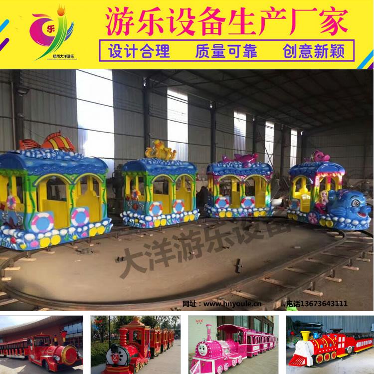 人生理想的   大象轨道火车儿童游乐设备 厂家直销 郑州大洋大象火车供应商买游乐设备来大洋生意喜洋洋示例图10