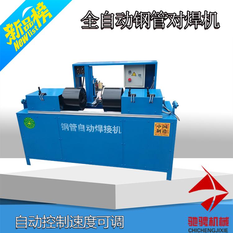 焊管机2.jpg