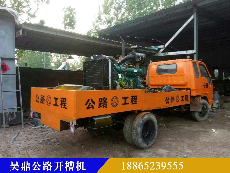 安徽芜湖马路路沿石开槽机