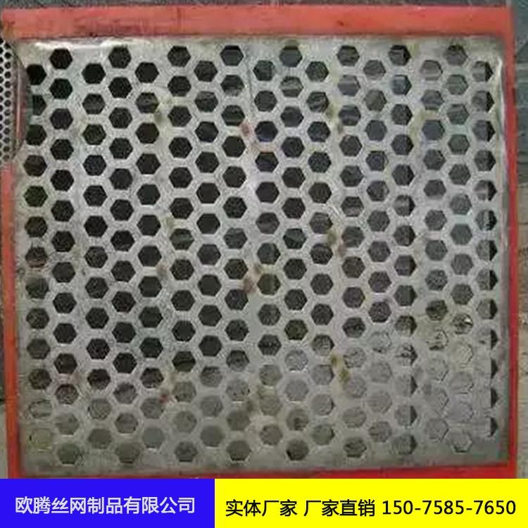筛板冲孔网99.jpg