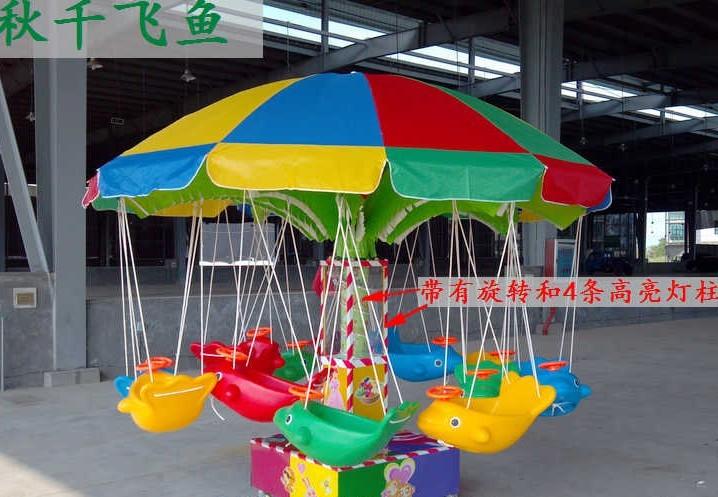 广场销售火爆儿童旋转迷你小飞椅 大洋厂家专业定制12座迷你飞椅示例图15