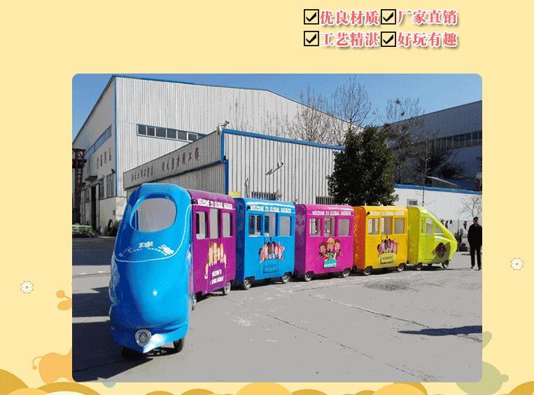 无轨和谐号观光小火车 室内儿童游乐场游乐设备和谐号观光火车示例图6