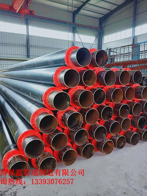 河北奥博聚氨酯直埋保温管聚氨酯预制保温钢管聚氨酯成品保温钢管