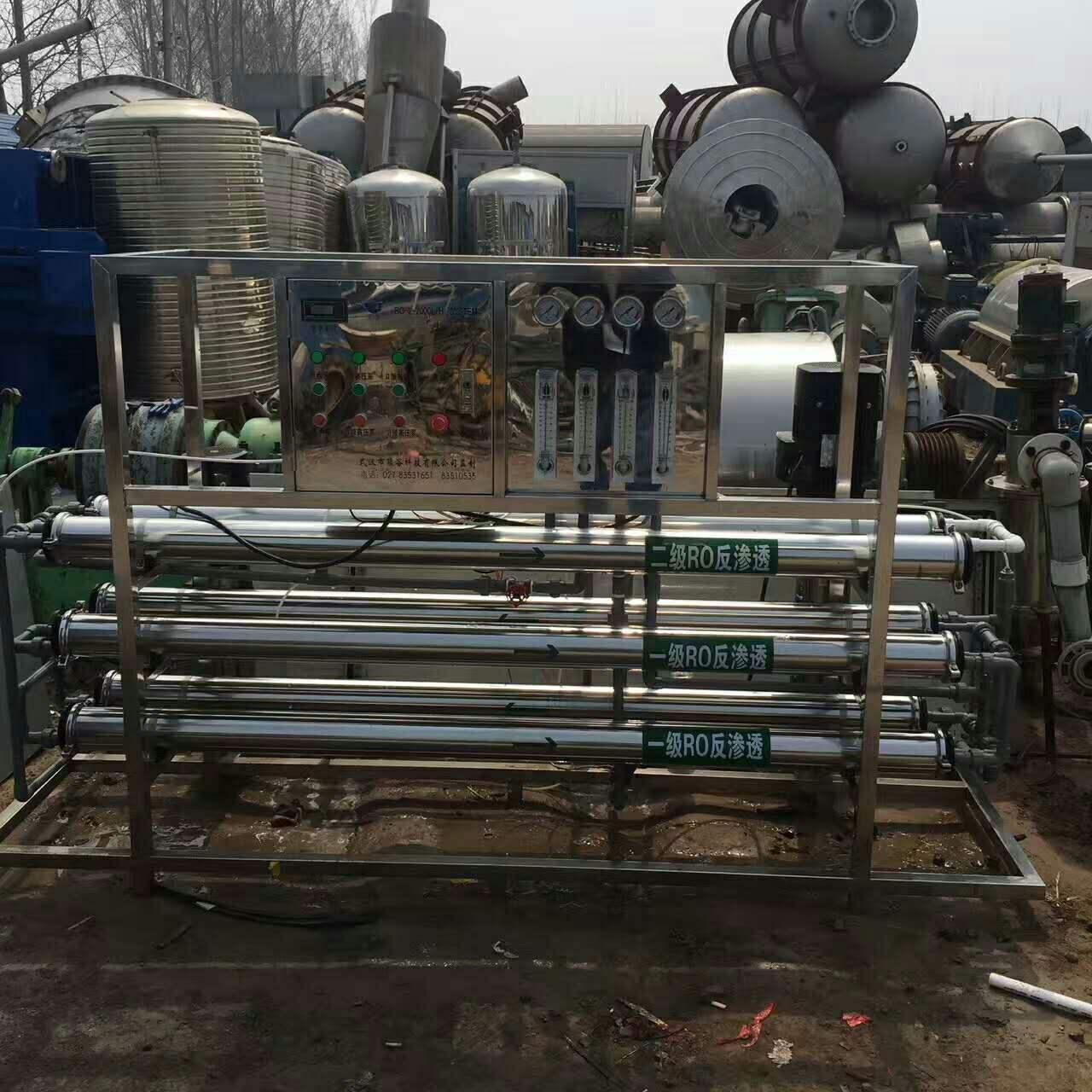 栋良销售二手纯净水处理 二手大桶水生产 质量保证 不好用包退