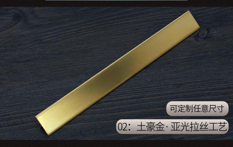 6毫米不锈钢实心条 镜面钛金装饰T条瓷砖收口填缝玫瑰金条批发示例图5