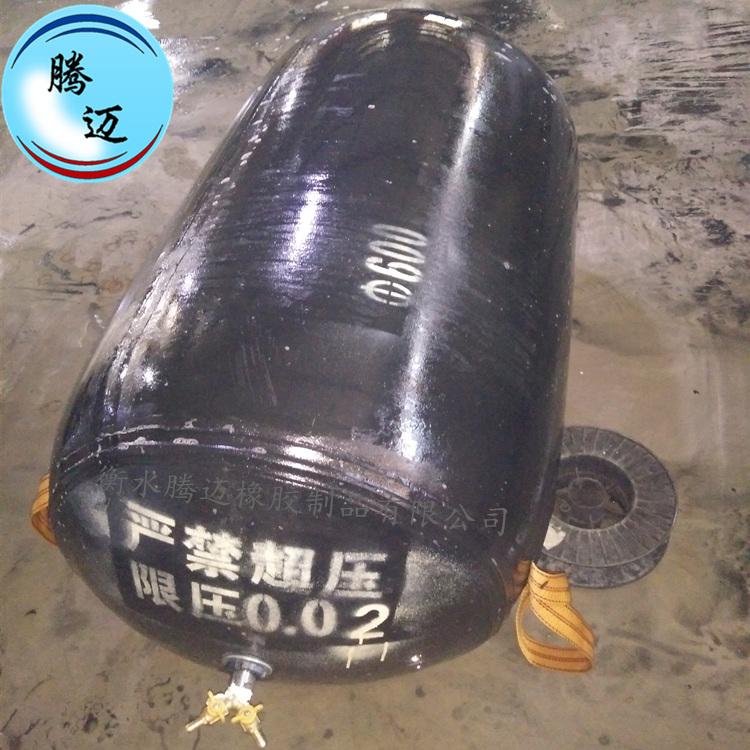 管道堵水气囊 闭水试验气囊 协作共赢