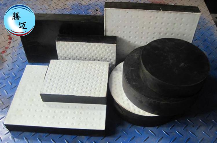 桥梁板式橡胶支座 公路板式橡胶支座报价合理
