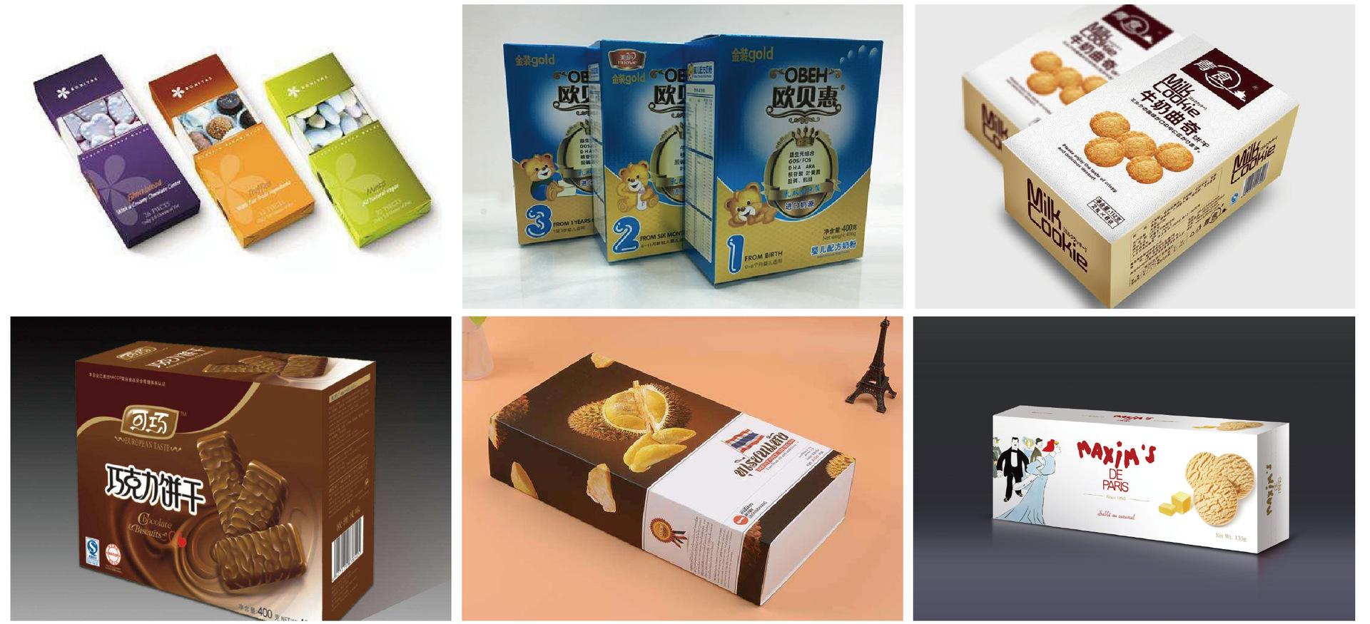 婴儿磨牙饼干包装机 食品包装机械 厂家装盒机 自动包装机示例图136