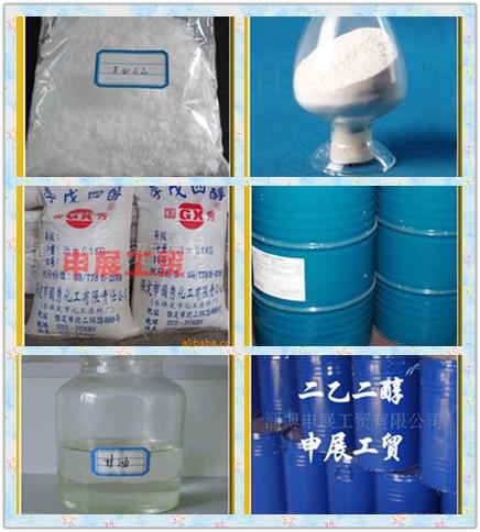 供应国产工业级丙二醇 批发销售淄博示例图9