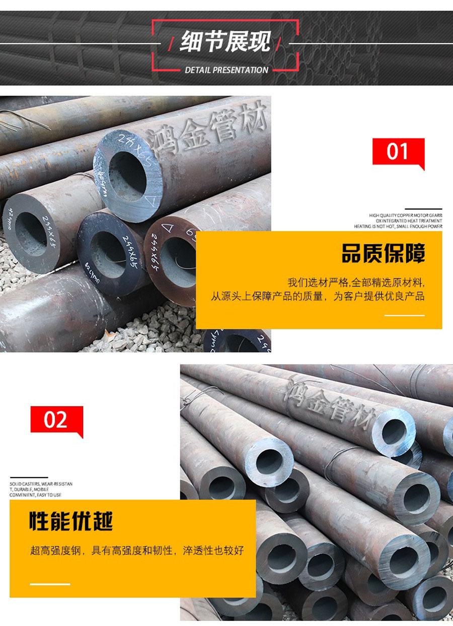 西宁38CrMoAl 钢管159*14 38CrMoAl军工钢 现货充足示例图11