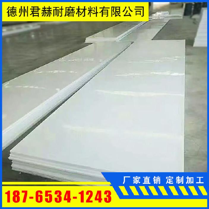 聚乙烯车厢滑板卸土净塑料底板后八轮卸土板泥头车不粘土板厚5mm示例图7