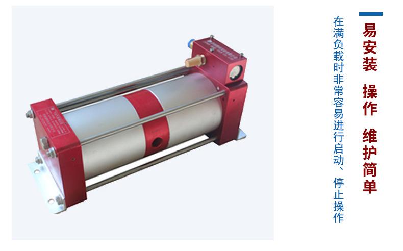 常年销售气动增压机 水压测试泵 水压试验设备 增压快 流量大示例图12
