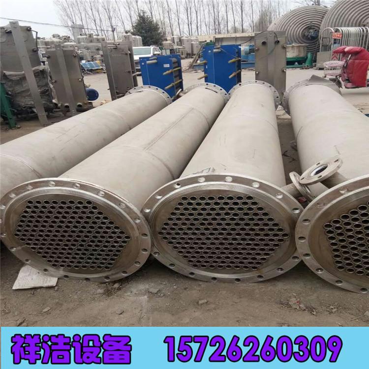出售二手冷凝器 二手鈦材冷凝器 80平方304L不銹鋼冷凝器示例圖8