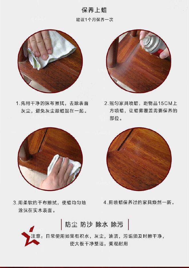 奥坎实木大板原木餐桌 中式茶桌 老板办公家具套装组合巴花大板示例图25