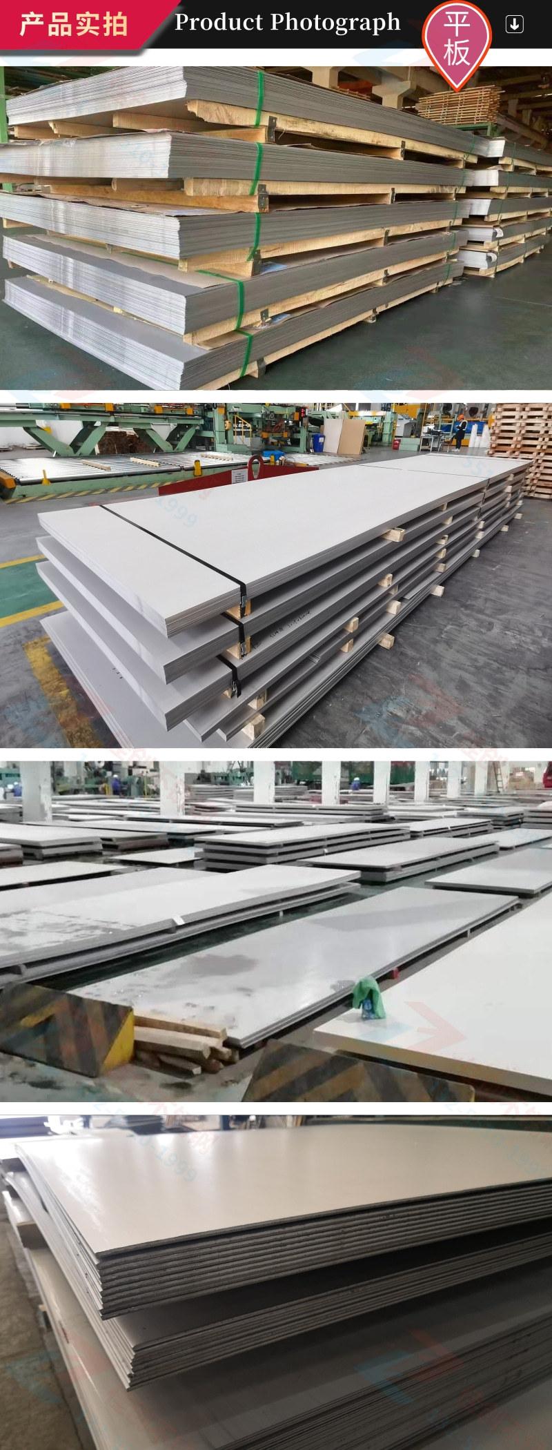 4月20日太鋼304不銹鋼價格跌200元  不銹鋼板304格表示例圖15