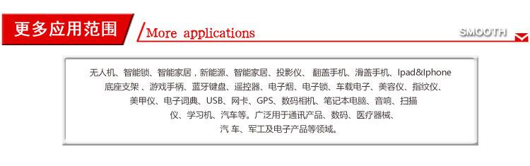厂家直销 智能遥控器直滑轨|62mm行程指纹滑盖导轨定制批发示例图5