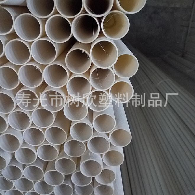 供应高强度绝缘塑料管材 PVC电工套管电线管  特价批发厂家直销示例图20