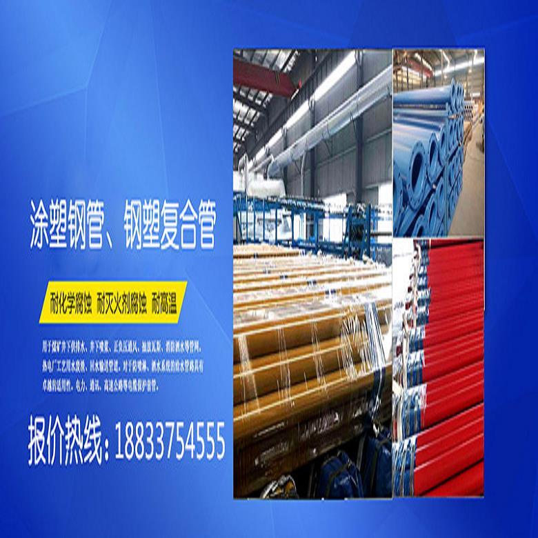 东海县电力穿线管厂家供应 电缆穿钢管 厂家