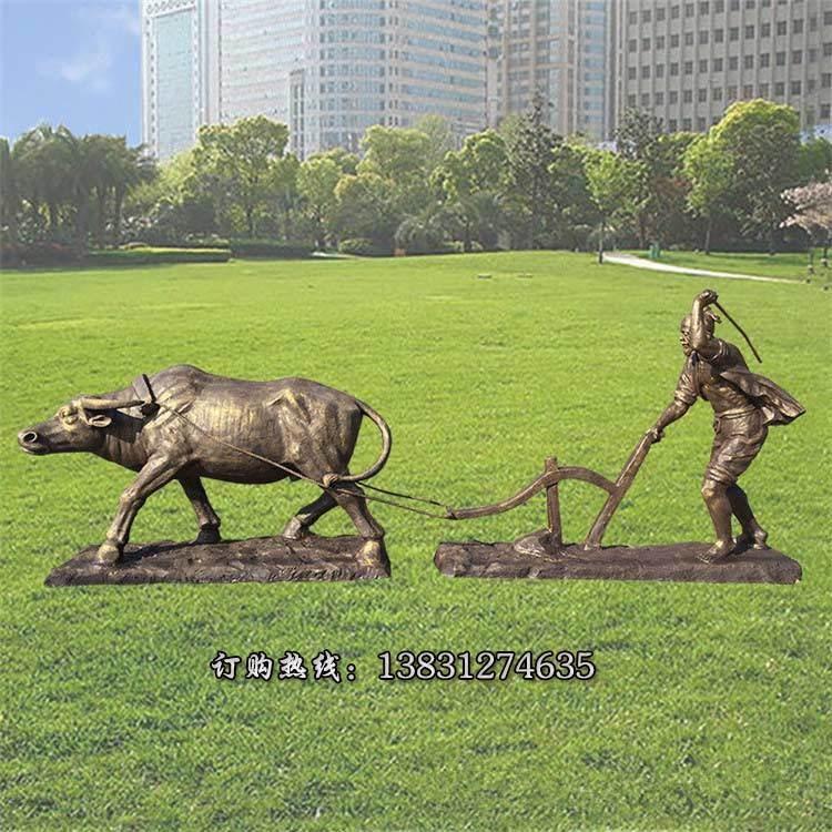 优质农耕人物雕塑 供应农耕文化墙雕塑大量供应 农耕人物雕塑专业定制唐韵雕塑