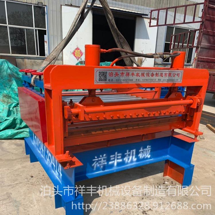 商洛祥豐機械  薄板開平機 鋼帶開平機 開卷校平機加工 品質可靠