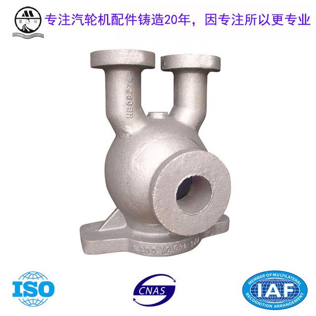 汽轮机配件抽气式汽轮机主汽阀壳和盖 可根据客户要求定制加工