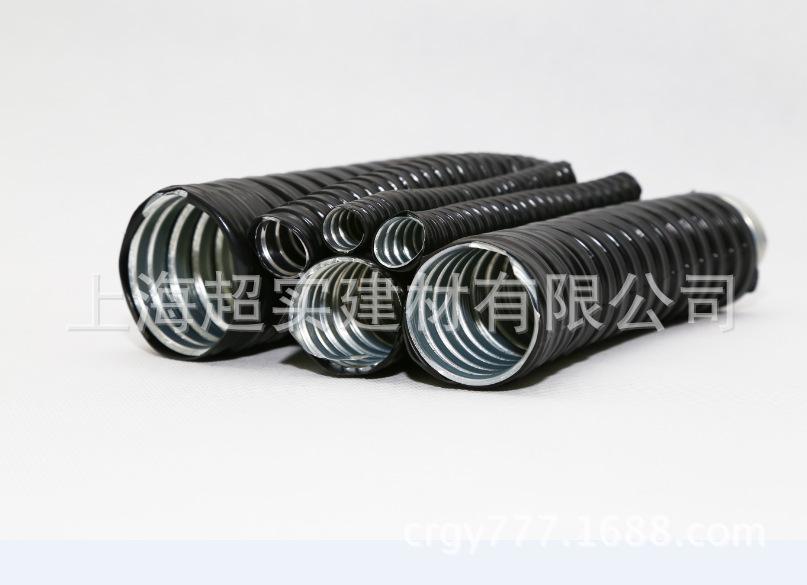 16包塑金属软管 蛇皮穿线管 波纹管厂家批发示例图3