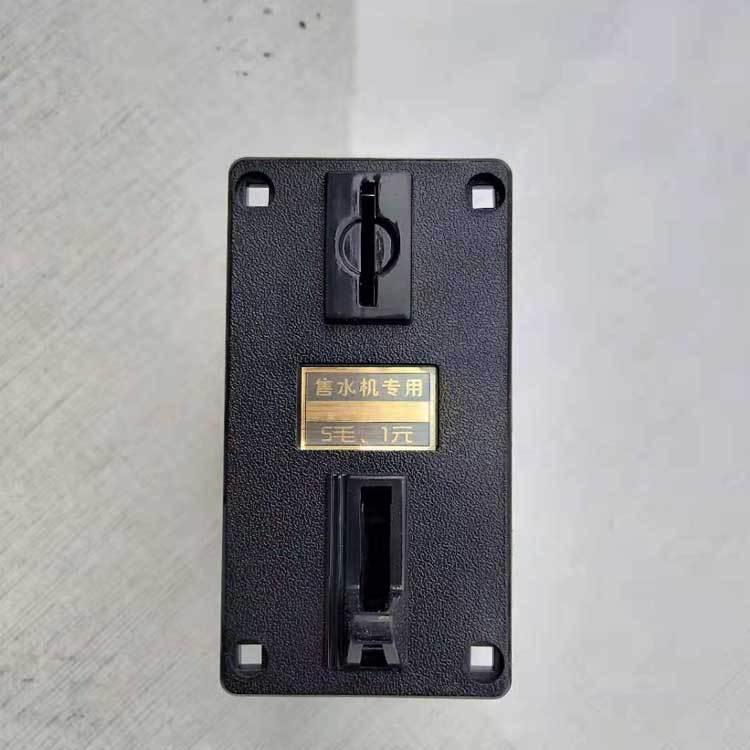 1元5角投币器 自动售水机投币器  售货机投币器示例图3
