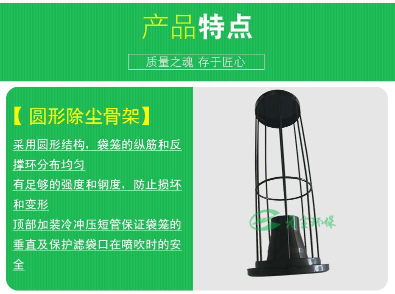 厂价定产 高强度有机硅弹簧骨架 耐高温弹簧笼骨 防生锈伸缩袋笼示例图3