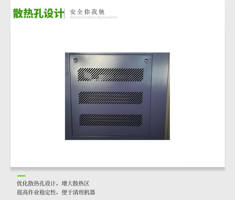 长期供应 不锈钢恒温恒湿试验箱 工业用恒温恒湿试验箱示例图14