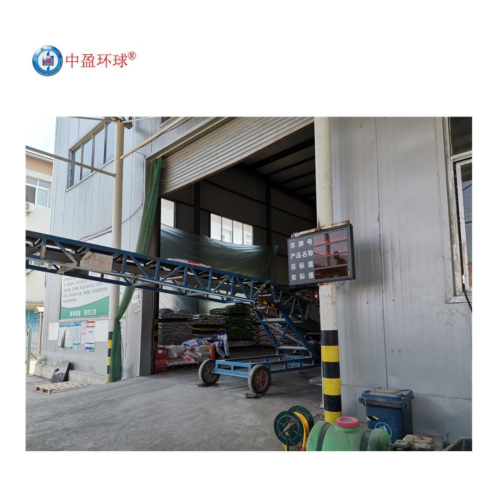 中建智慧发运HQ-210 水泥包装生产线计数器 水泥厂装车专用水泥包装生产线计数器 解决连包叠包