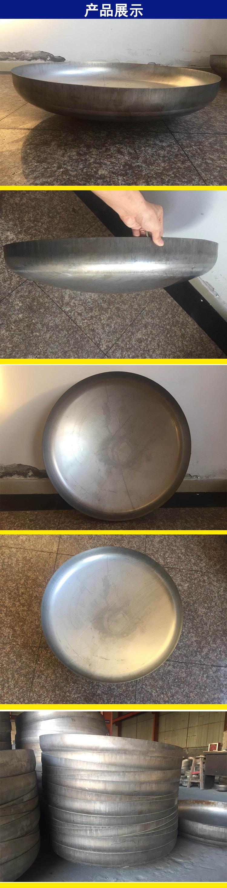 批发304椭圆封头管帽 加工定制不锈钢碟形封头 冷旋压不锈钢封头示例图3