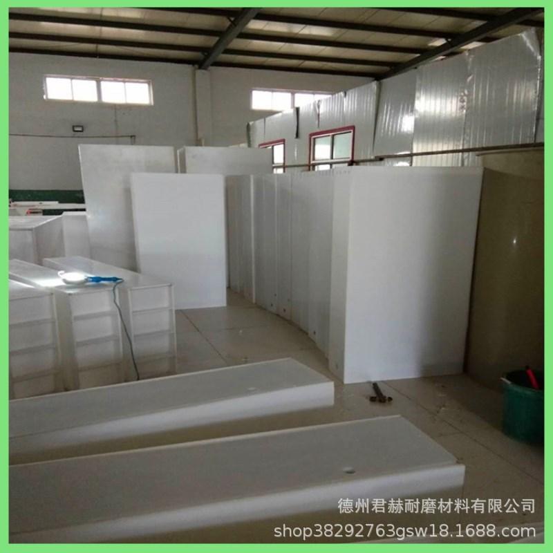 PP水箱加工订做 酸洗槽 耐酸碱易焊接水槽 龟箱鱼池聚丙烯板水箱示例图4