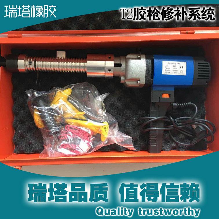 热电厂修皮带硫化机专供局部硫化T2胶枪  T2硫化机示例图10
