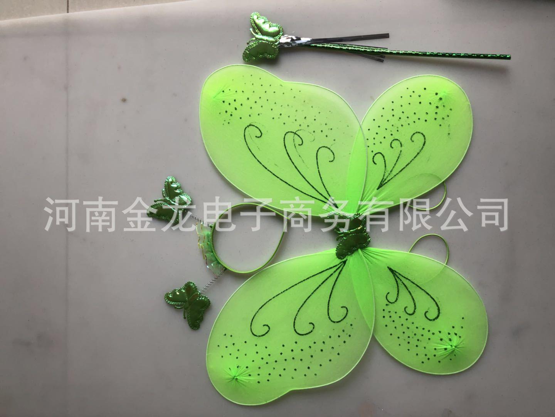 厂家七彩蝴蝶翅膀三件套儿童舞蹈表演示例图2
