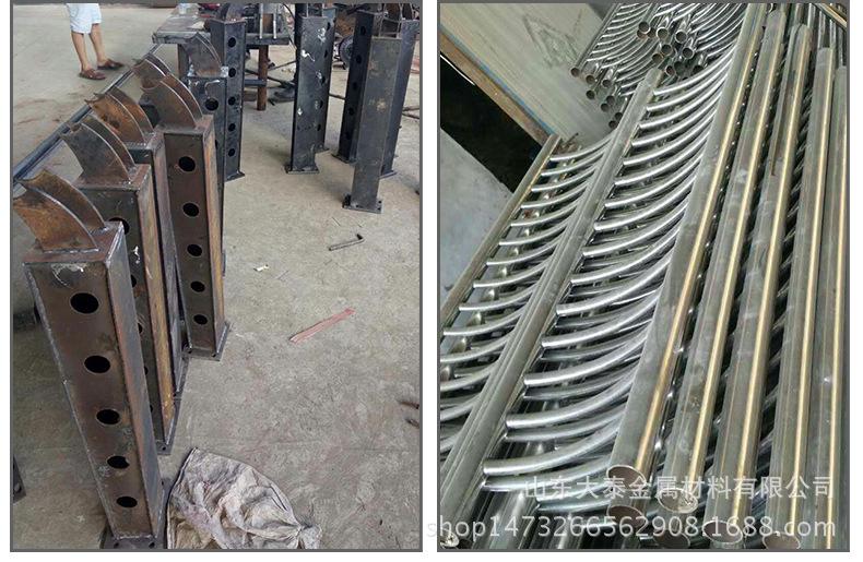 護欄鋼板立柱 不銹鋼復合管護欄鋼板立柱 防撞護欄鋼板立柱加工示例圖14