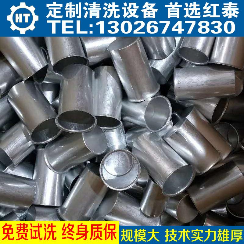 电容铝壳清洗烘干机大批量清洗电容铝壳的机器示例图4