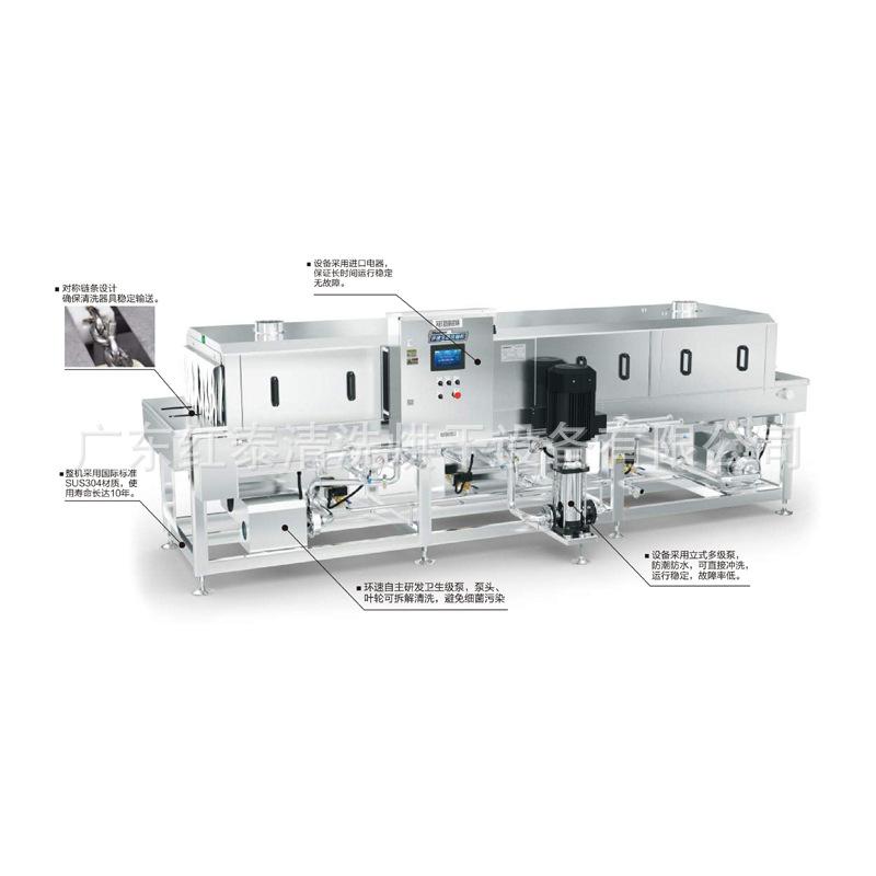 不锈钢餐盘清洗机大批量清洗不锈钢餐盘的机器示例图3