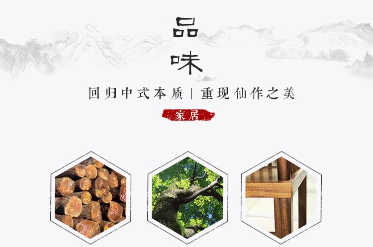 新中式餐桌榫卯工艺胡桃木餐桌7件套 批发实木简约餐桌餐椅组合款示例图13