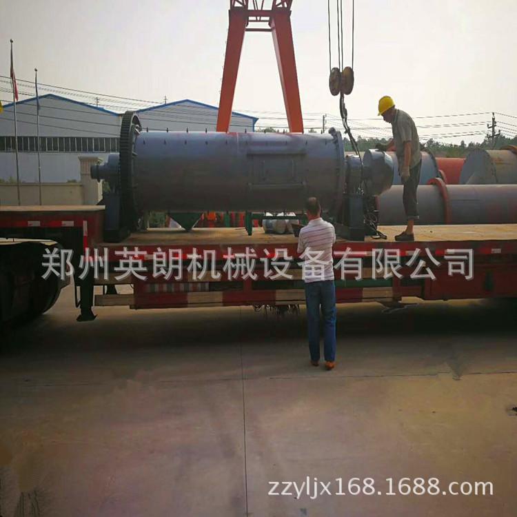 湿式溢流型卧式高效节能球磨机 铁矿石磨矿机选矿球磨机示例图27