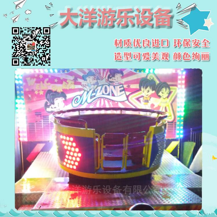 2020型户外游乐设备迪斯科转盘 郑州大洋迪斯科转盘生产厂家儿童游艺设施示例图3