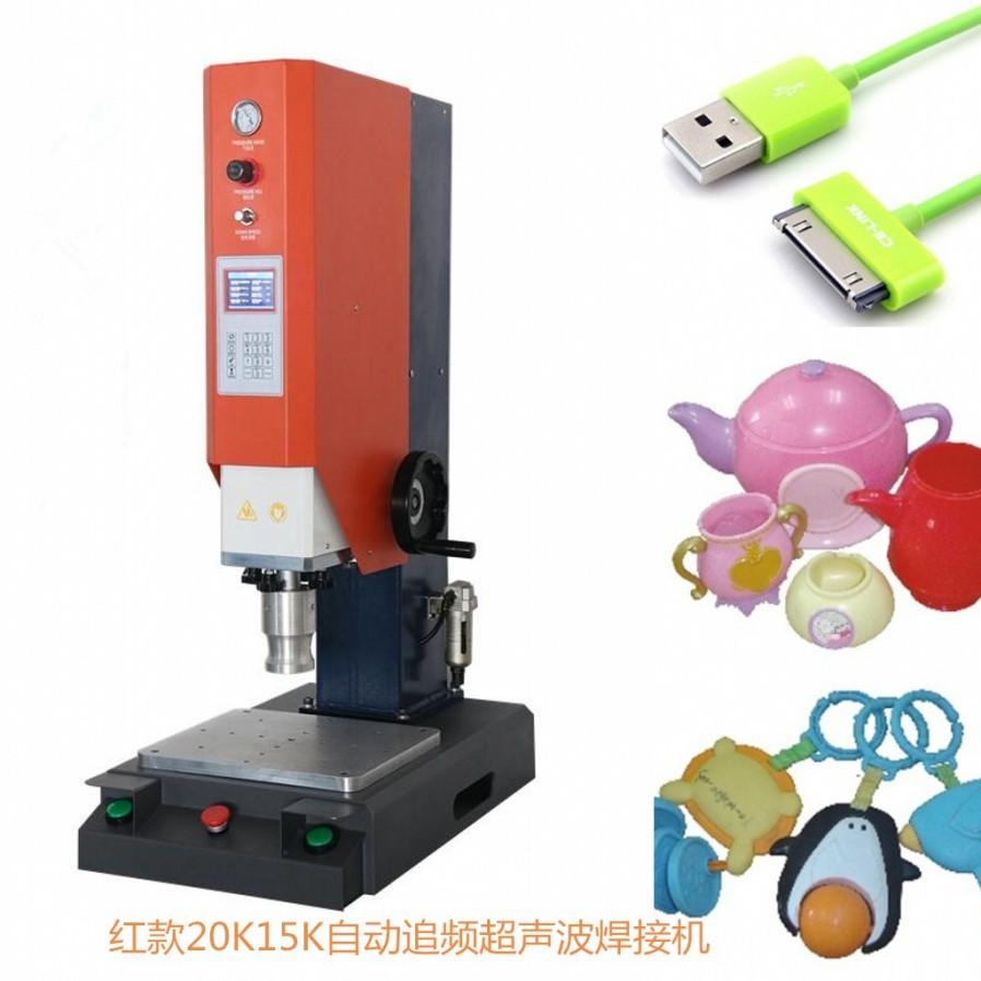 超声波焊接机 协和厂家品牌精品  免费打样20K15K超声波焊接机示例图12
