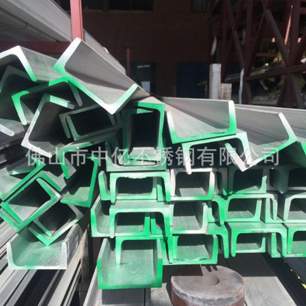 厂家供应不锈钢槽钢 易钻孔316l不锈钢槽钢 机械加工用不锈钢槽钢示例图7