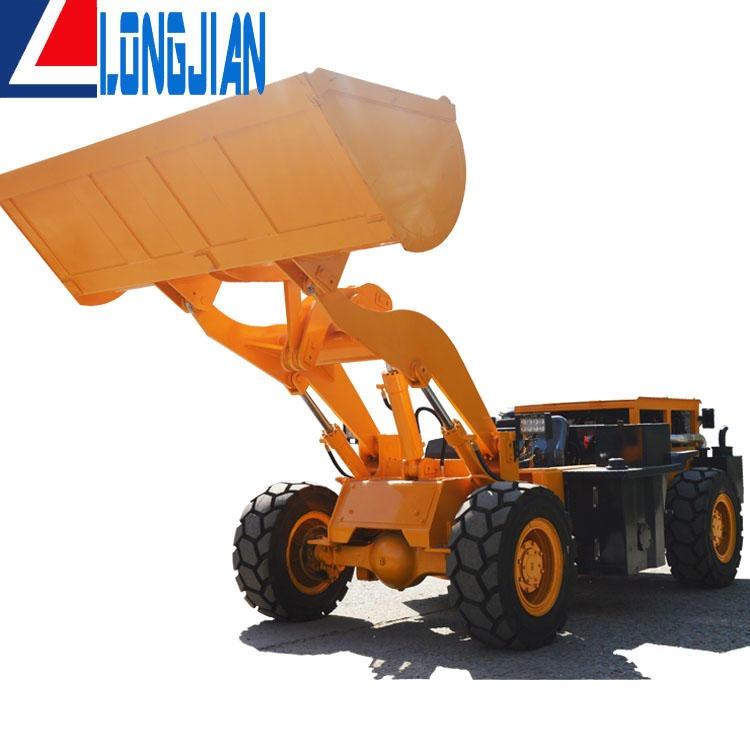 K山東龍建廠家生產直銷 側卸井下裝載機, 礦用裝載機 ,礦用鏟運機鏟車