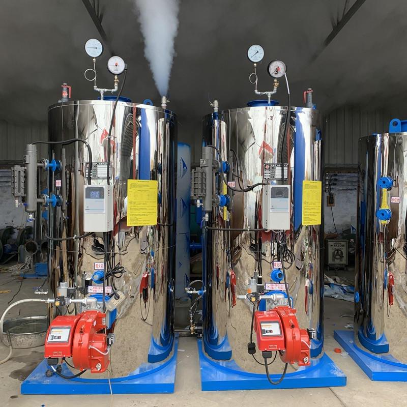 恒安锅炉供应0.5吨燃气蒸汽锅炉 0.5吨锅炉价格 LHS0.5-0.09-YQ 厂家直销 一台也是批发价