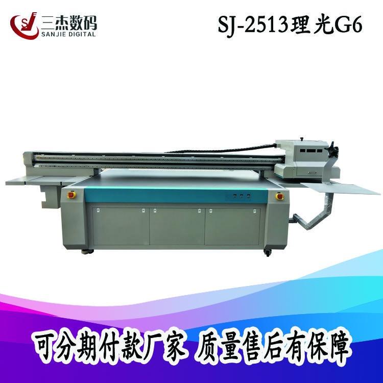 共享充电宝打印机 移动电源外壳3D印花机 充电宝uv彩印机厂家